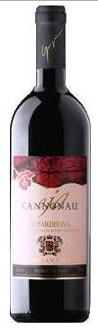 https://www.wineandgallery.cz/274-thickbox_default/eja-cannona-di-sardegna.jpg